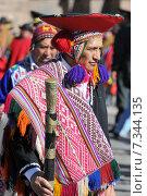 Купить «peru - traditional cusco days festivalPeru, Cuzco, Traditional Days Festival», фото № 7344135, снято 8 декабря 2019 г. (c) BE&W Photo / Фотобанк Лори