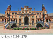 Купить «Plaza de Espana (Place d' Espagne), built between 1914 and 1928 by the architect Anibal Gonzalez, Sevilla, Andalucia, Spain», фото № 7344279, снято 27 марта 2019 г. (c) BE&W Photo / Фотобанк Лори