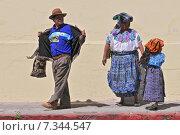 Купить «Indians family in Anitigua Guatemala.Indians family in Antigua, Guatemala», фото № 7344547, снято 23 января 2020 г. (c) BE&W Photo / Фотобанк Лори