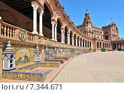 Купить «Plaza de Espana (Place d' Espagne), built between 1914 and 1928 by the architect Anibal Gonzalez, Sevilla, Andalucia, Spain», фото № 7344671, снято 27 марта 2019 г. (c) BE&W Photo / Фотобанк Лори