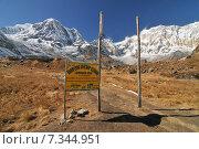 Купить «Nepal, Annapurna Conservation Area, Trek to Annapurna Base Camp in Nepal Himalaya», фото № 7344951, снято 20 июля 2019 г. (c) BE&W Photo / Фотобанк Лори