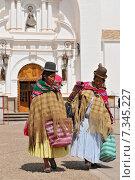 bolivia - typical traditional bolivian women near basilica of our lady of copacabanaBolivia, Copacabana, Typical Traditional Bolivian Women near Basilica Nuestra Senora de Copacabana. Редакционное фото, агентство BE&W Photo / Фотобанк Лори
