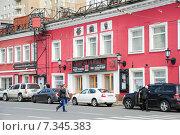 Купить «Театр на Таганке», эксклюзивное фото № 7345383, снято 17 июня 2014 г. (c) Алёшина Оксана / Фотобанк Лори
