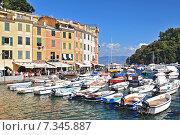 Купить «The harbour at Portofino, Golfo del Tigullio, Liguria, Italian Riviera, Italy», фото № 7345887, снято 22 апреля 2019 г. (c) BE&W Photo / Фотобанк Лори