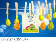 Купить «Composite image of easter egg hunt graphic», фото № 7351347, снято 26 февраля 2020 г. (c) Wavebreak Media / Фотобанк Лори