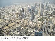 Дубай. Стоковое фото, фотограф Карина Пискун / Фотобанк Лори