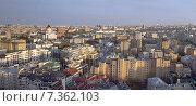 Панорама Москвы из высотки на Новом Арбате, фото № 7362103, снято 30 апреля 2015 г. (c) Самойлова Екатерина / Фотобанк Лори