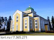 Купить «Керимяки. Финляндия. Самая большая христианская церковь, построенная из дерева. 1848», фото № 7365271, снято 25 апреля 2015 г. (c) Владимир Кошарев / Фотобанк Лори
