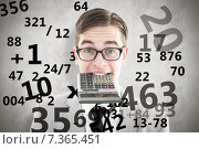 Купить «Composite image of geeky smiling businessman biting calculator», фото № 7365451, снято 23 июля 2019 г. (c) Wavebreak Media / Фотобанк Лори
