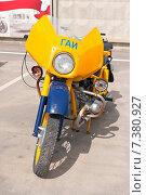 Купить «Старый милицейский ретро мотоцикл», фото № 7380927, снято 27 апреля 2015 г. (c) Рожков Юрий / Фотобанк Лори