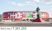 """Купить «Стадион """"Открытие Арена""""», эксклюзивное фото № 7381259, снято 10 апреля 2015 г. (c) Алёшина Оксана / Фотобанк Лори"""