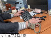 Купить «Офисный служащий прикован к рабочему месту», фото № 7382415, снято 24 апреля 2015 г. (c) Pukhov K / Фотобанк Лори
