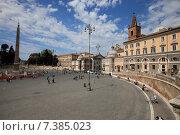 Купить «Италия, Рим. Городской пейзаж. Народная площадь», фото № 7385023, снято 23 апреля 2015 г. (c) Яна Королёва / Фотобанк Лори