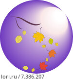 Падающие жёлтые листья. Стоковая иллюстрация, иллюстратор Bellastera / Фотобанк Лори