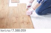 Купить «close up of man installing wood flooring», видеоролик № 7388059, снято 28 марта 2015 г. (c) Syda Productions / Фотобанк Лори