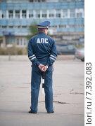 Купить «Инспектор ДПС в летней форме», фото № 7392083, снято 8 сентября 2012 г. (c) Сайганов Александр / Фотобанк Лори