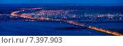 Купить «Вид города Тольятти и плотины Жигулевской ГЭС с горы Шишка», фото № 7397903, снято 5 мая 2015 г. (c) Алексей Потапов / Фотобанк Лори