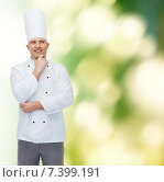Купить «happy male chef cook thinking», фото № 7399191, снято 7 марта 2015 г. (c) Syda Productions / Фотобанк Лори