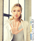 Купить «woman making stop gesture», фото № 7399367, снято 17 июня 2012 г. (c) Syda Productions / Фотобанк Лори