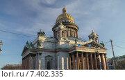 Исаакиевский собор, таймлапс (2015 год). Стоковое видео, видеограф Кирилл Трифонов / Фотобанк Лори