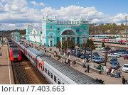 Купить «Смоленск. Железнодорожный вокзал», эксклюзивное фото № 7403663, снято 3 мая 2015 г. (c) Литвяк Игорь / Фотобанк Лори