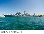 Купить «Военное судно РКР «Москва» (Бортовой номер — 121) в море у Севастополя», фото № 7407011, снято 21 июля 2014 г. (c) Ирина Балина / Фотобанк Лори