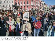 Купить «70 годовщина Дня Победы в Санкт-Петербурге», фото № 7408327, снято 9 мая 2015 г. (c) Александр Секретарев / Фотобанк Лори