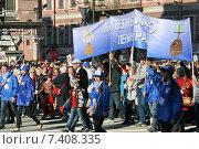 70 годовщина Дня Победы в Санкт-Петербурге (2015 год). Редакционное фото, фотограф Александр Секретарев / Фотобанк Лори