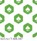 Купить «Spades symbol pattern», иллюстрация № 7408347 (c) Иван Рябоконь / Фотобанк Лори