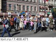 Купить «Бессмертный полк. Санкт-Петербург. День Победы 2015», фото № 7408471, снято 9 мая 2015 г. (c) Nelli / Фотобанк Лори