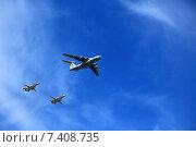 Воздушная часть Парада Победы 2015. Редакционное фото, фотограф Лукьянов Павел / Фотобанк Лори