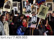 Купить «Бессмертный полк, Санкт-Петербург», фото № 7409003, снято 9 мая 2015 г. (c) Дмитрий Николаев / Фотобанк Лори
