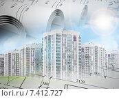 Купить «Многоэтажные жилые дома на фоне чертежей», иллюстрация № 7412727 (c) Кирилл Черезов / Фотобанк Лори