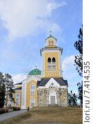 Купить «Керимяки. Финляндия. Самая большая христианская церковь, построенная из дерева. 1848. Колокольня», фото № 7414535, снято 25 апреля 2015 г. (c) Владимир Кошарев / Фотобанк Лори