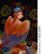 Купить «Птица Гамаюн», иллюстрация № 7420699 (c) Елена Саморядова / Фотобанк Лори