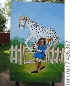 Купить «Vimmerby, Sweden, photo wall with Pippi Longstocking's horse in Astrid Lindgren's World», фото № 7426367, снято 20 августа 2009 г. (c) Caro Photoagency / Фотобанк Лори