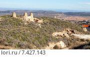 Купить «Chimneys of dwelling houses built into mount. Chinchilla», фото № 7427143, снято 8 декабря 2014 г. (c) Яков Филимонов / Фотобанк Лори