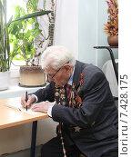 Ветеран пишет письма (2015 год). Редакционное фото, фотограф Инна Козырина (Трепоухова) / Фотобанк Лори