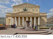 Купить «Весенний пейзаж. Малый фонтан Большого театра. Москва», фото № 7430559, снято 13 мая 2014 г. (c) Валерия Попова / Фотобанк Лори