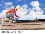 Купить «Рабочий устанавливает солнечную батарею», фото № 7431067, снято 6 июля 2014 г. (c) Кропотов Лев / Фотобанк Лори