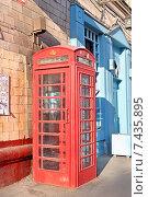 Красная телефонная будка возле ресторана «Черчилль паб». Москва (2015 год). Редакционное фото, фотограф Сергей Соболев / Фотобанк Лори
