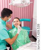 Купить «Patient in the dentist's office», фото № 7439539, снято 17 марта 2018 г. (c) Яков Филимонов / Фотобанк Лори
