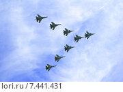 Купить «Военные самолёты пролетают над Москвой во время парада в честь Дня Победы в Москве 9 мая 2015 года», эксклюзивное фото № 7441431, снято 9 мая 2015 г. (c) lana1501 / Фотобанк Лори