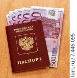 Купить «Заграничный паспорт РФ с вложенными купюрами евро», фото № 7446095, снято 17 мая 2015 г. (c) Анна Менщикова / Фотобанк Лори
