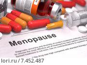 Менопауза. Диагноз Menopause на документе, шприц и лекарства. Стоковая иллюстрация, иллюстратор Илья Урядников / Фотобанк Лори