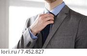 Купить «close up of man in suit adjusting necktie», видеоролик № 7452827, снято 12 апреля 2015 г. (c) Syda Productions / Фотобанк Лори