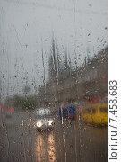Дождь в городе (2012 год). Стоковое фото, фотограф Ирина Семчук / Фотобанк Лори