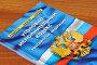 Уголовно-исполнительный кодекс лежит на столе, фото № 7462795, снято 30 апреля 2015 г. (c) Денис Ларкин / Фотобанк Лори