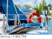 Морской вокзал (2015 год). Редакционное фото, фотограф Дмитрий Зубаркин / Фотобанк Лори