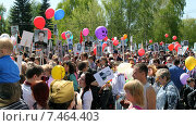Парад, посвященный 70-й годовщине Победы в Великой Отечественной войне. Бийск, Алтайский край, фото № 7464403, снято 9 мая 2015 г. (c) Chere / Фотобанк Лори